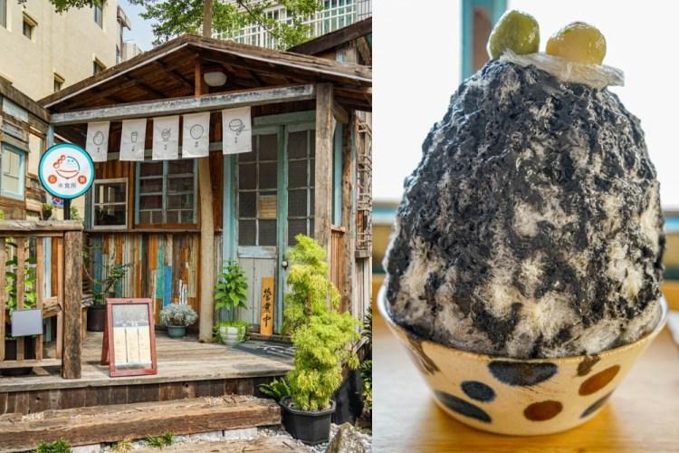 石對氷食所   樸實復古調木屋,特色刨冰、飯食、燒餅,彰化市特色小店。
