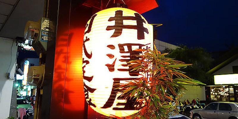 【員林】井澤屋日式料理;生食、熟食,料多的日式定食丼飯。