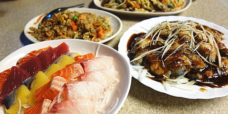 草屯東港丸揚生魚片   肥美的五味生蠔、厚實大氣生魚片!市場裡平價新鮮日式料理,熟人帶路才知道的美味。