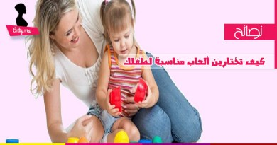 ألعاب عاشوراء - كيف تختارين ألعاب مناسبة لطفلك بمناسبة عاشوراء