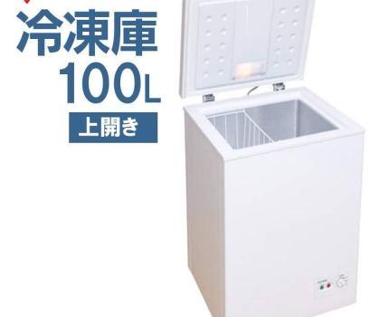 冷凍庫 小型 家庭用 ノンフロン チェストフリーザー 100L ICSD-10A-W 上開き 業務用 フリーザー ストッカー 冷凍 スリム 氷