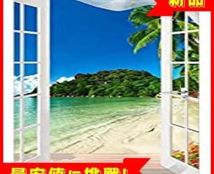 【特価販売】i1 -1-赤 青 緑 黄色 ウォールステッカー シール 貼ってはがせる 室内用ドア装飾シート 防水シール 部屋 玄関 モ