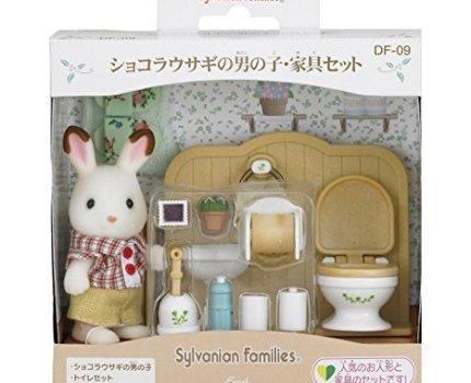 エポック(EPOCH) シルバニアファミリー 人形・家具セット ショコラウサギの男の子・家具セット DF-09
