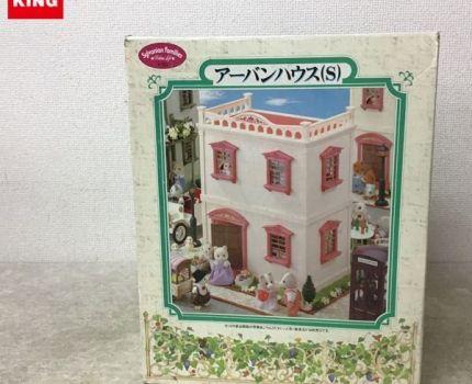 1円~ エポック社 シルバニアファミリー A-120 アーバンハウス(S)