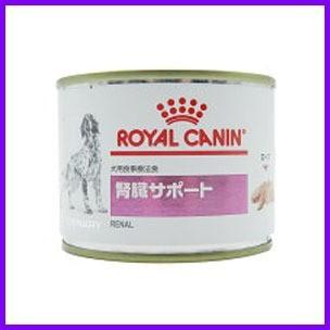 腎臓サポート ロイヤルカナン 200g 缶× 12個 1ケース分 犬用 療法食 正規品