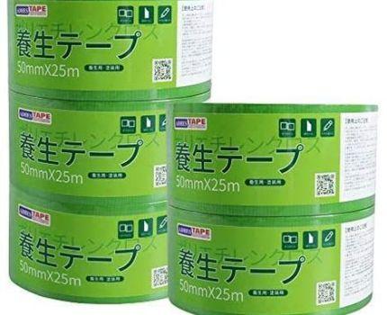 新品【未使用】【 限定ブランド】ADHES 養生テープ 緑 ガムテープ はがせる 緑 台風 窓ガラス用 50mmUAHS