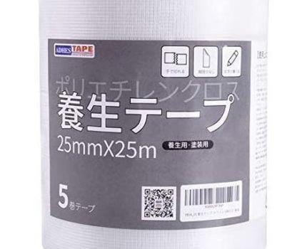 新品【未使用】【 限定ブランド】ADHES 養生テープ ガムテープ 白 透明 養生用 仮固定用 幅25mm*長さF7UC
