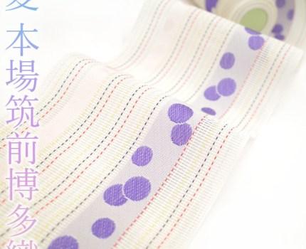 ◆みやがわ e259.半幅帯 夏物 本場筑前博多織 オフホワイト 紫 薄ピンク 水玉 ドット 紗 単衣 浴衣 にも 紗四寸単帯 カジュアル 新品