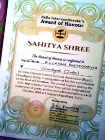 The Award of Honour, SAHITYA SHREE to Dr. Anuradha Bhattacharyya