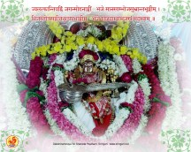 164-saraswati-alankara-Sringeri Saradamba