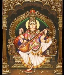 166-Saraswathi Vijayadasami