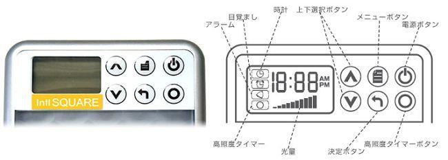 光目覚まし時計intiの操作ボタン