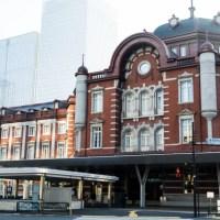 東京駅丸の内側外観