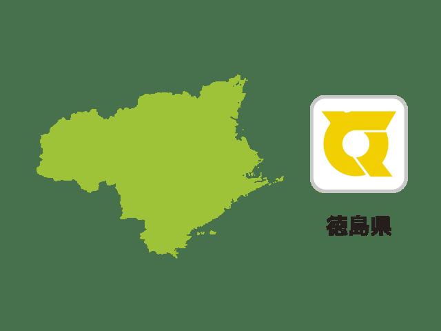 徳島県地図イラスト