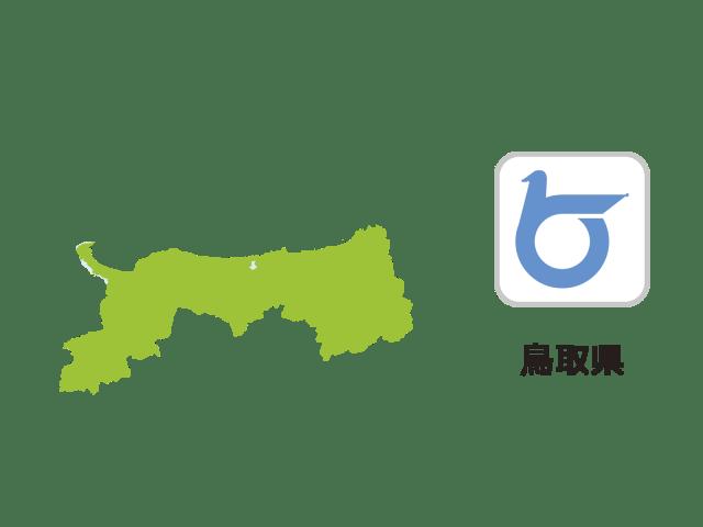 鳥取県地図イラスト
