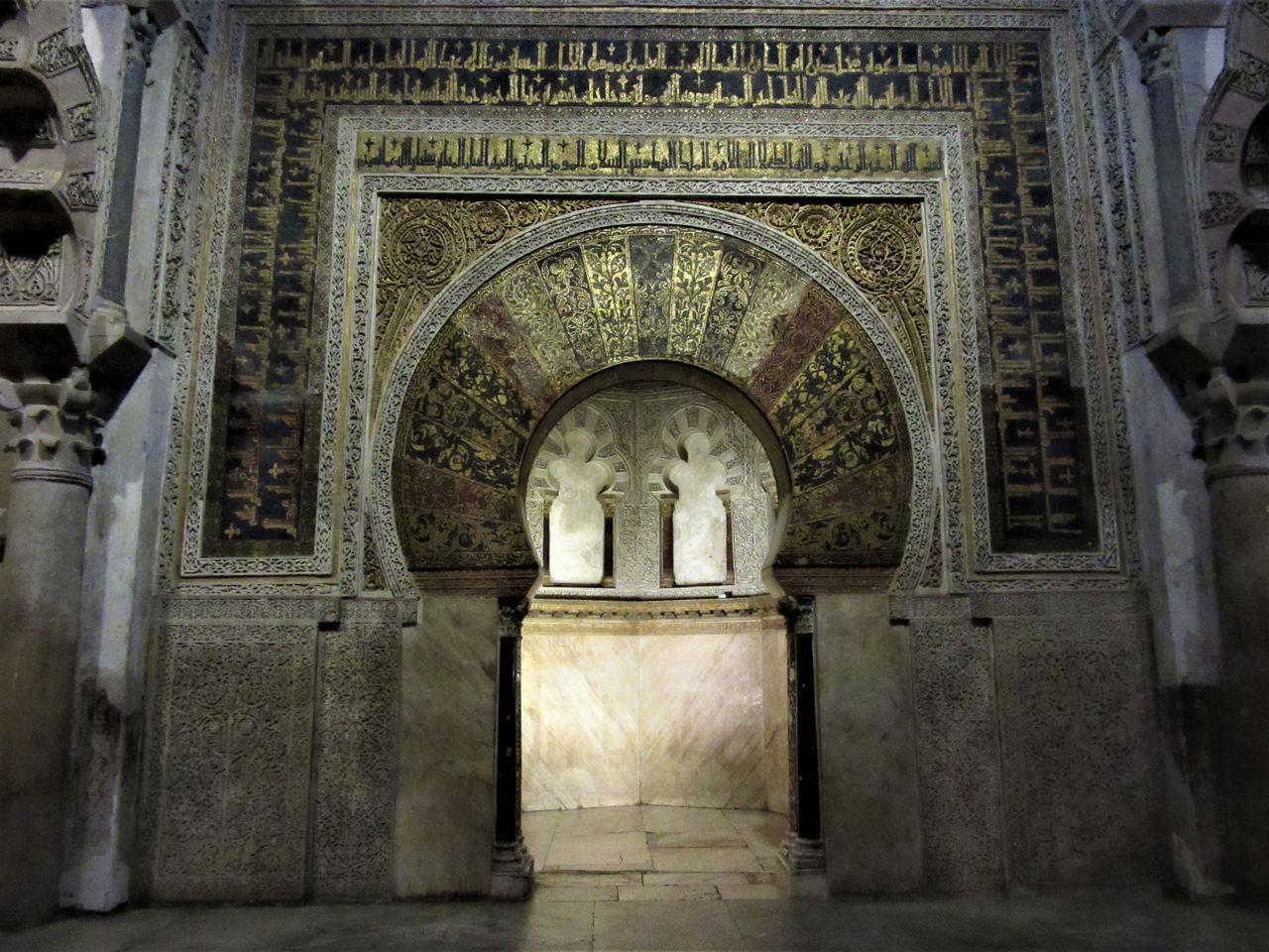 Mihrab Mezquita Córdoba