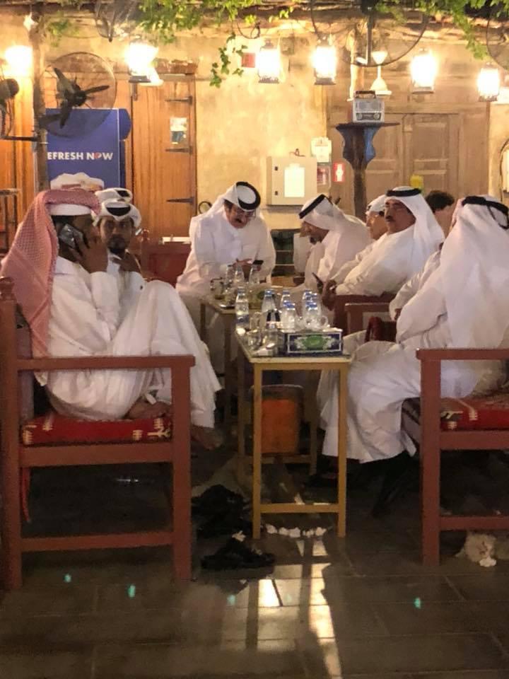 Souq Waqif Doha