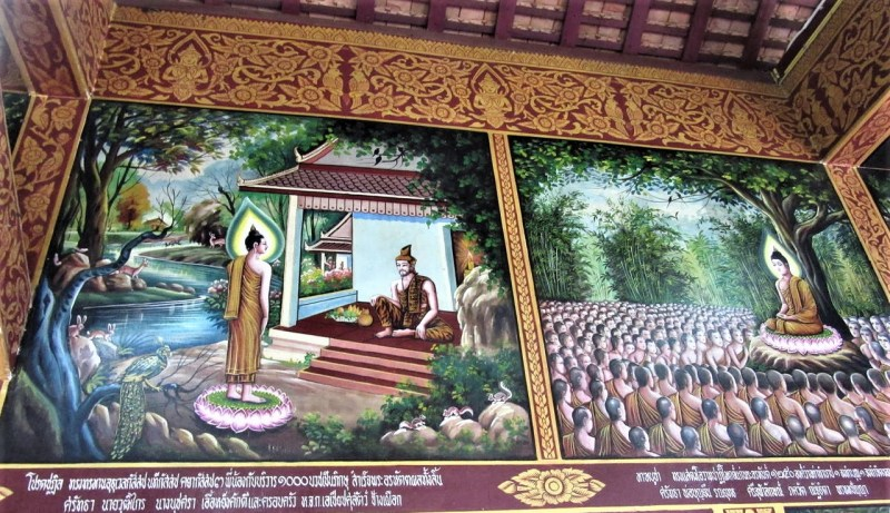 Viharn Lai Kham at Wat Phra Singh Chiang Mai
