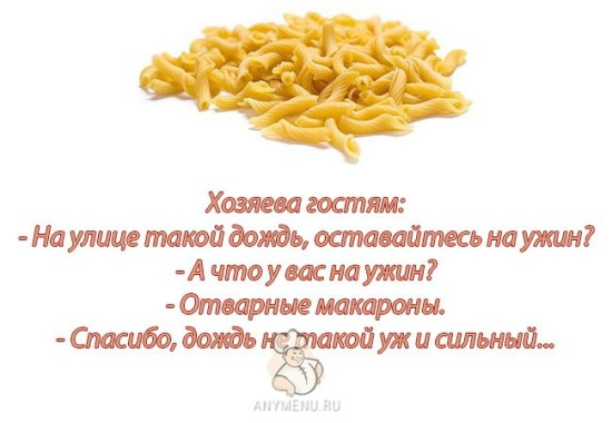 humor-kulinariya-anymenu3