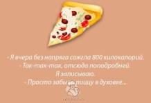 humor-kulinariya-anymenu6
