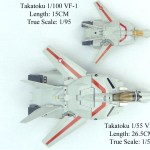 takatoku-1100-5