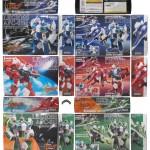 Aoshima Legioss Boxes 1