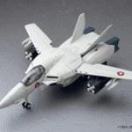 VF-1S Unpainted
