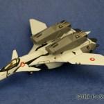 VF11C Macross7 Yamato
