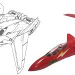 Bandai HiMetal VF-19K 12