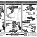 Bandai RVF-25 Super Parts 17