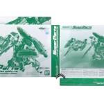 Bandai V2 VF-25A Super Parts 1E
