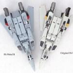 HMR Hikaru VF-1S 15A