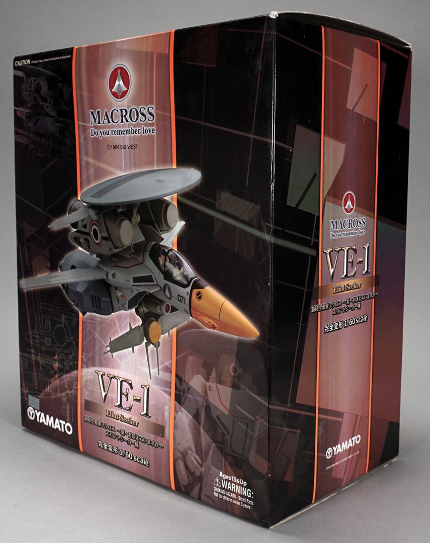 Yamato-V2-VE-1-For-Sale-1.jpg