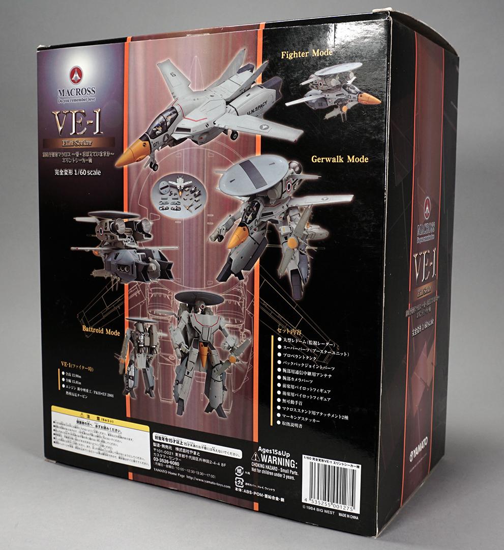 Yamato-V2-VE-1-For-Sale-2.jpg