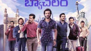 Most eligible bachelor ott release date And Digital Rights