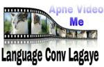 Kisi Bhi Video Me language Converter Kaise Lagaye