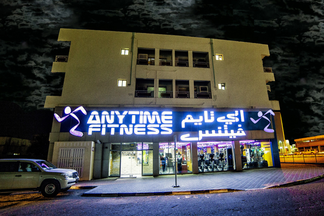 00c827269 Anytime Fitness