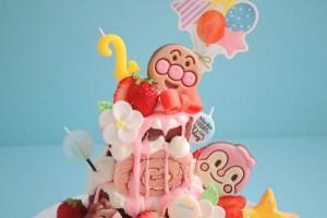 2歳誕生日ケーキ 手作り