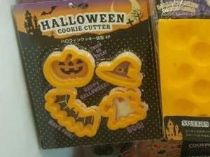 ハロウィン 100均 クッキー
