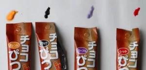 チョコレートペン セリア