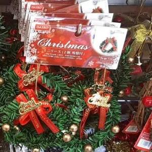 ダイソー クリスマス 飾り