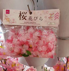 ダイソー 桜 2020
