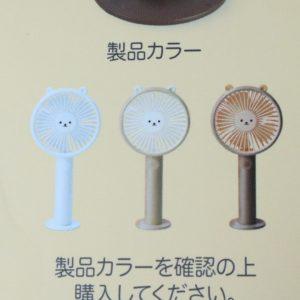 ダイソー 手持ち扇風機