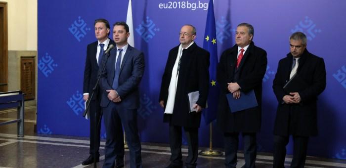 АОБР договори реформи в сектор енергетика