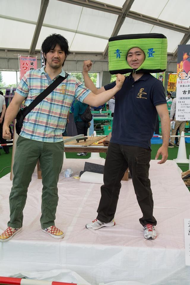 六代目と畳の福田コンビ