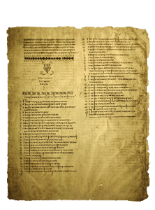 Boa-pergunta-a-formula-trinitaria-Codex_fmt-222x300