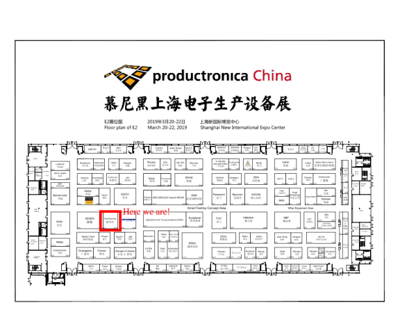 Position of Zhenhauxing in productronica China