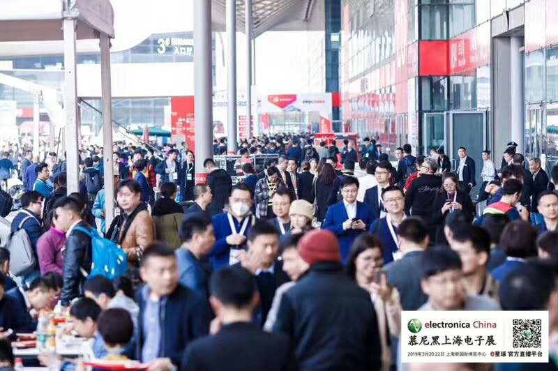ZhenHuaXing Participate electronica China 2019