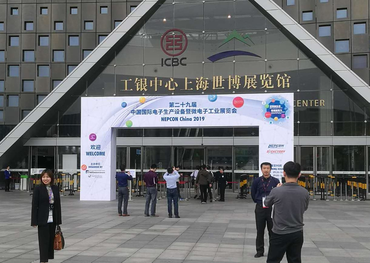 NEPCON China 2019