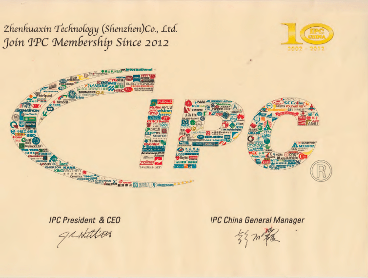 IPC-member certification